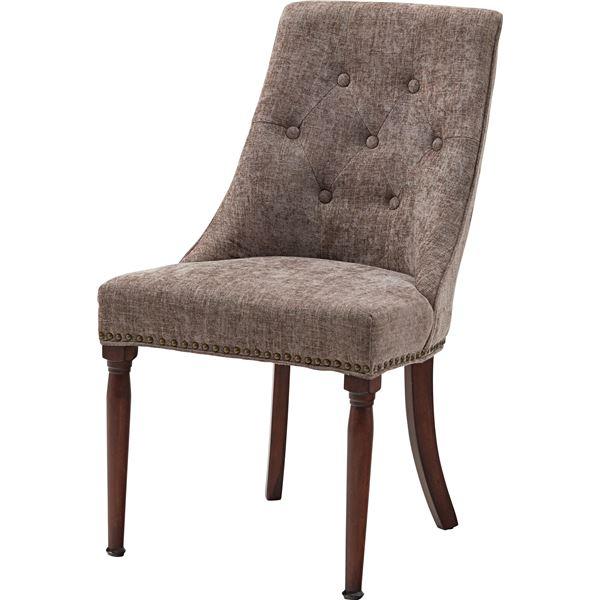 ダイニングチェア/食卓椅子 2脚セット 【幅51cm×奥行57cm×高さ90cm×座面高47cm】 木製素材 〔リビング〕【送料無料】