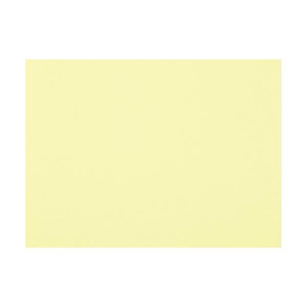 (まとめ)大王製紙 再生色画用紙4ツ切10枚 バナナ【×50セット】