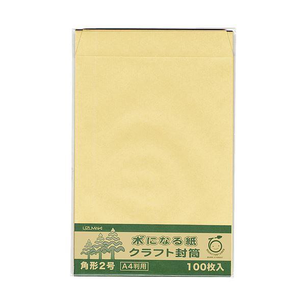 (まとめ)菅公工業 間伐紙クラフト封筒 シ126 角2 100枚【×5セット】