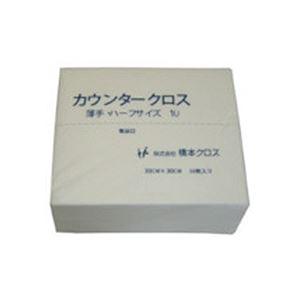 橋本クロスカウンタークロス(ハーフ)薄手 ホワイト 1UW 1箱(1200枚)