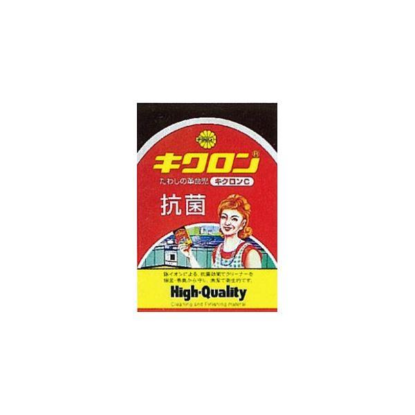 (まとめ) スポンジたわし/掃除用品 【キクロンC】 大きめサイズ 抗菌 台所掃除 【×240個セット】