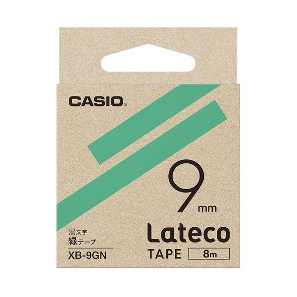 (まとめ)カシオ計算機 ラテコ専用テープXB-9GN 緑に黒文字(×30セット)【送料無料】