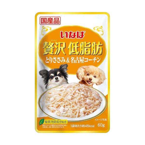 (まとめ)贅沢低脂肪 とりささみ&名古屋コーチン (ペット用品・犬フード)【×96セット】
