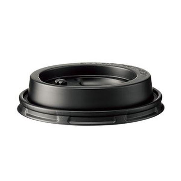 (まとめ)サンナップ 断熱紙カップ 260ml 用フタ 黒 リフトアップ型 CRU2650EBK 1パック(50個)【×50セット】
