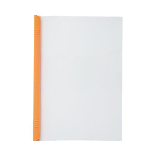 限定品 コピー用紙約50枚収納の厚とじタイプ まとめ リヒトラブ リクエストスライドバーファイル 厚とじタイプ A4タテ G1730-5 ×10セット 1パック 50枚収容 黄 10冊 人気急上昇
