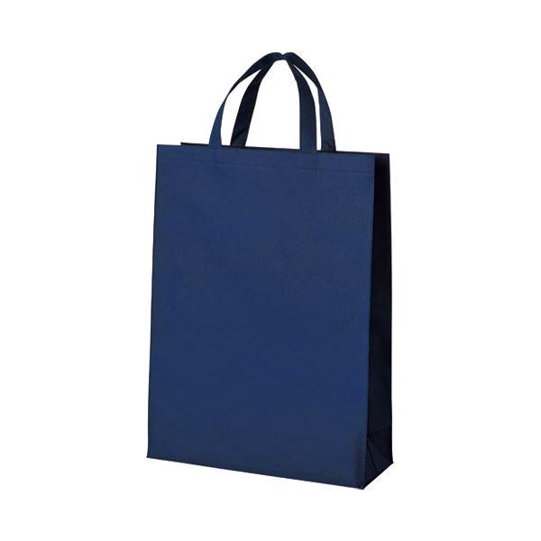 (まとめ)スマートバリュー 不織布手提げバッグ中10枚ブルー B451J-BL【×5セット】