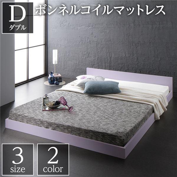ベッド 低床 ロータイプ すのこ 木製 一枚板 フラット ヘッド シンプル モダン ホワイト ダブル ボンネルコイルマットレス付き