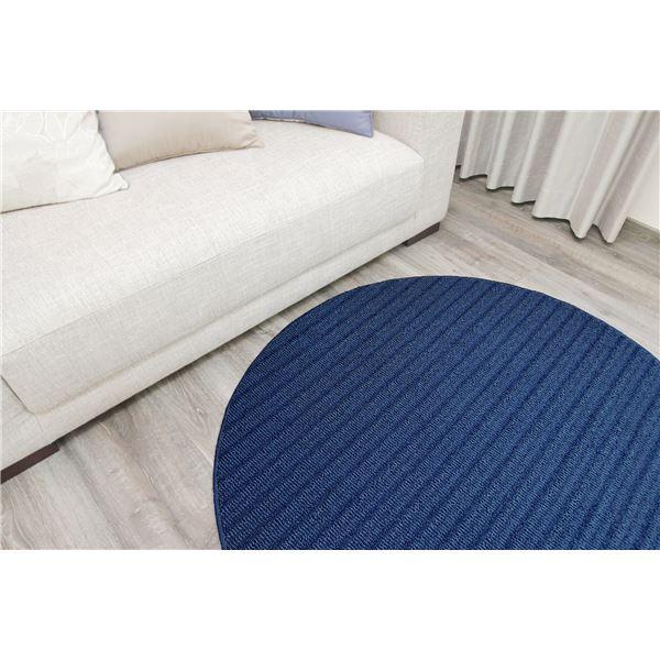 防ダニ ラグマット/絨毯 【120×120cm 円形 ブルー】 日本製 洗える 防滑 『スミノエ ナチュール』 〔リビング ダイニング〕【代引不可】