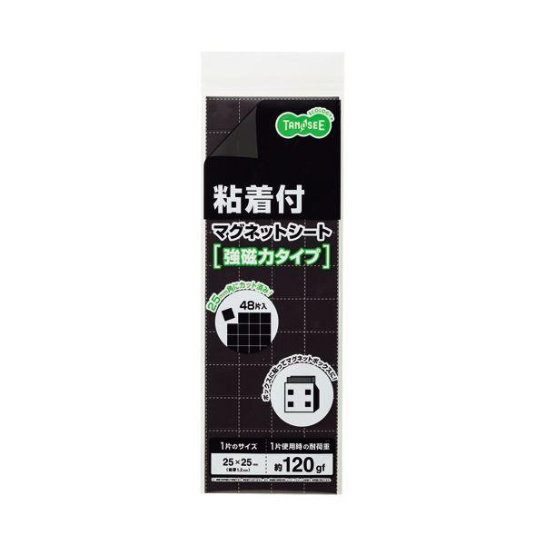 激安☆超特価 粘着剤付で オリジナルマグネットが作れる 高い素材 まとめ TANOSEE 300×100×1.2mm ×30セット マグネット粘着付シート強力カットタイプ 1枚