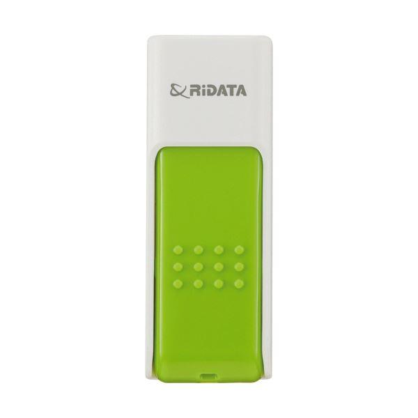 (まとめ)RiDATA ラベル付USBメモリー64GB ホワイト/グリーン RDA-ID50U064GWT/GR 1個【×2セット】