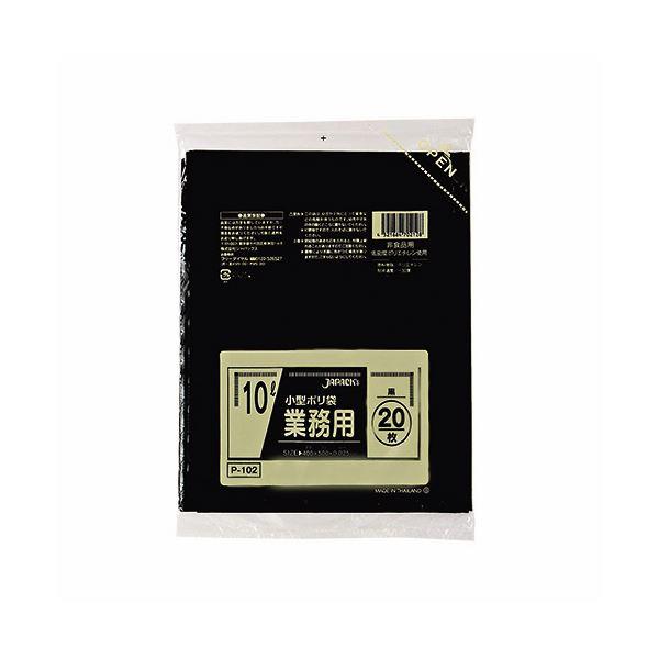 (まとめ) ジャパックス 小型ポリ袋 10L ブラック P-102 1パック(20枚) 【×50セット】