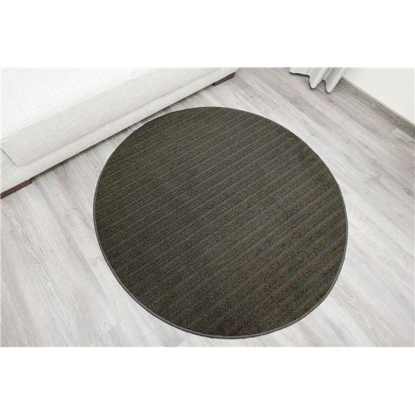 防ダニ ラグマット/絨毯 【120×120cm 円形 ブラウン】 日本製 洗える 防滑 『スミノエ ナチュール』 〔リビング ダイニング〕【代引不可】