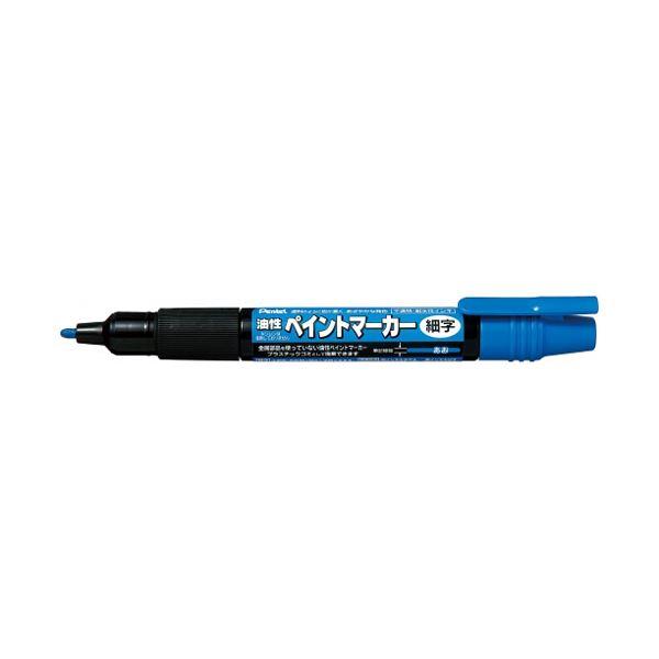 (まとめ)ぺんてる ペイントマーカー細字 MSP20-C 青【×100セット】