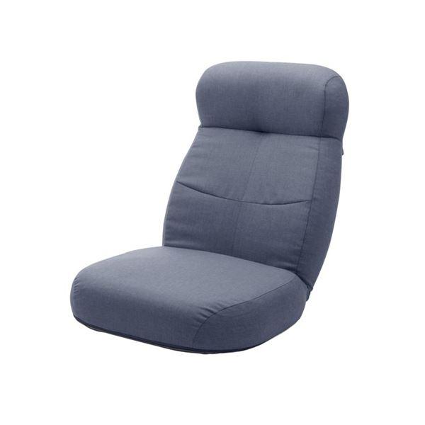 大型 座椅子/フロアチェア 【ブルー】 幅62cm 日本製 スチールパイプ ポケットコイルスプリング 〔リビング〕【代引不可】