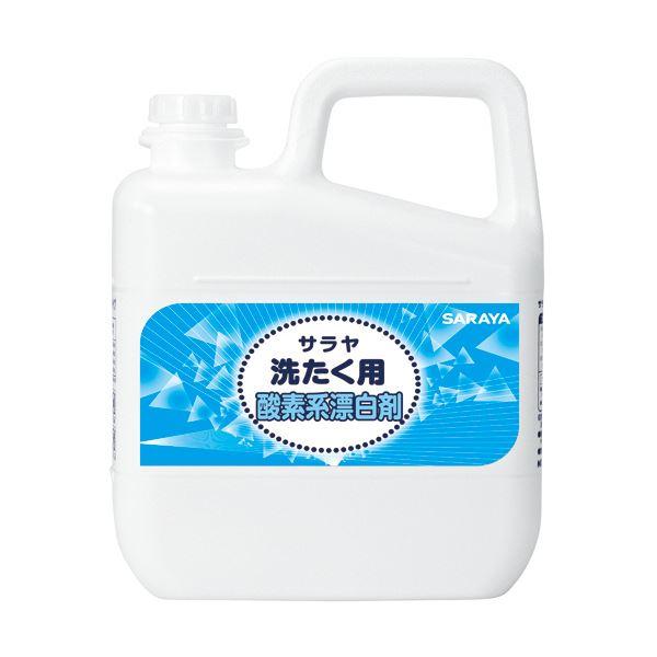 いつものお洗濯に 漂白 消臭と除菌をプラス 毎日のお洗濯をサポートします 受賞店 直輸入品激安 まとめ サラヤ 洗たく用酸素系漂白剤 1本 ×3セット 5L 業務用