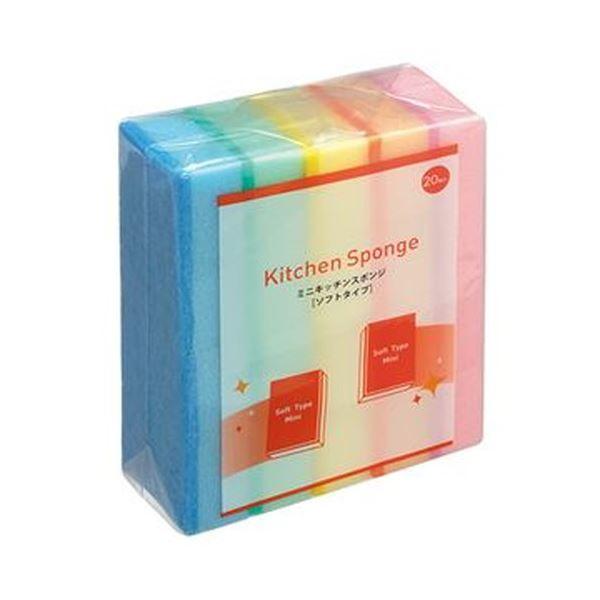 (まとめ)TANOSEE ミニキッチンスポンジソフト 1パック(20個)【×50セット】