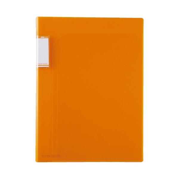 (まとめ)セキセイ アクティフ2PフォルダーA4 ACT-5902 オレンジ【×100セット】