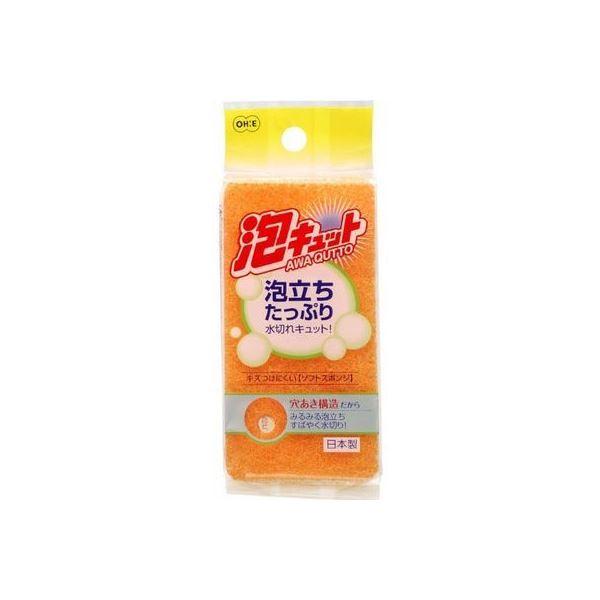(まとめ)オーエ 泡キュット ソフトスポンジ オレンジ、イエロー 50970 (スポンジ) 【240個セット】