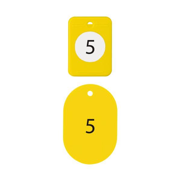 (まとめ)オープン工業 クロークチケット 1~20 黄BF-150-YE【×10セット】:リコメン堂