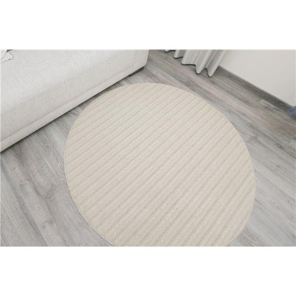 防ダニ ラグマット/絨毯 【120×120cm 円形 サンド】 日本製 洗える 防滑 『スミノエ ナチュール』 〔リビング ダイニング〕【代引不可】