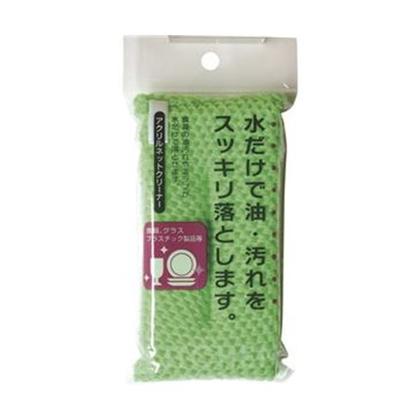 (まとめ)アイセン アクリルネットクリーナー GYK001 1個【×50セット】