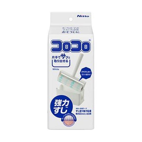 (まとめ)ニトムズ コロコロコンパクト 強力すじホワイト C4607 1個【×20セット】