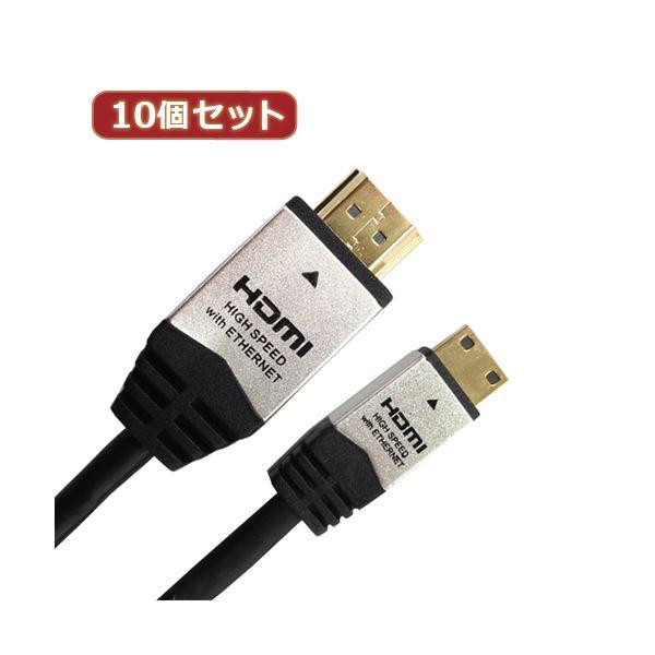 10個セット HORIC HDMI MINIケーブル 3m シルバー HDM30-016MNSX10
