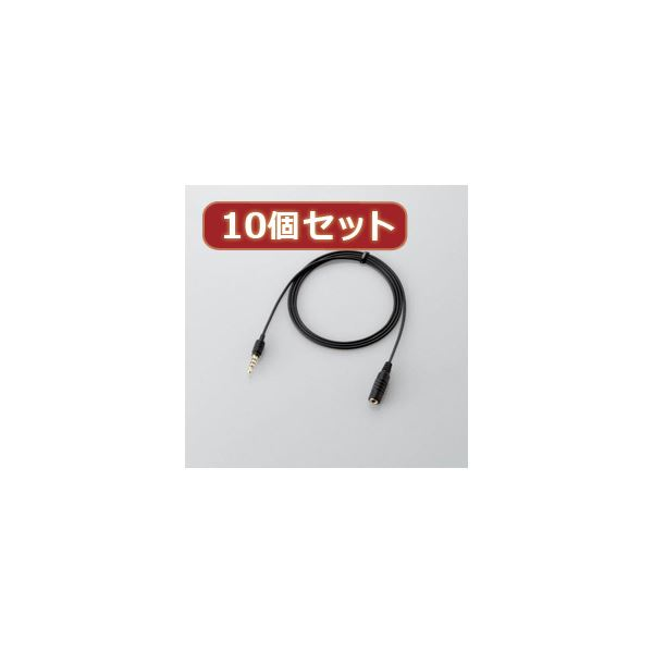10個セット エレコム 4極延長ヘッドホンケーブル MPA-EHPS10BKX10