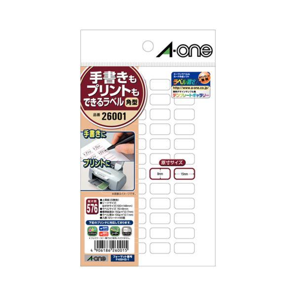 手書きもプリントもできて 手軽に使えるラベル用紙 まとめ 売り出し エーワン 手書きもプリントもできるラベルはがきサイズ 角型48面 12シート ×50セット 26001 1冊 奉呈 15×8mm