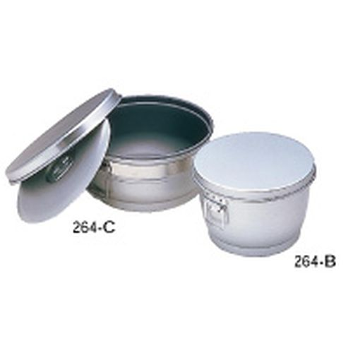 オオイ金属 アルマイト炊飯二重食缶 264-C (15l) ASY722 【inte_D1806】