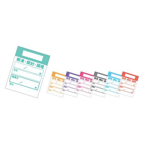 アオト印刷 キッチンペッタ(100枚綴・100冊入) ウィークリー レッド XPT4107