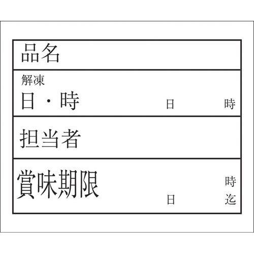 アオト印刷 キッチンペッタ(100枚綴・100冊入) スタンダード No.001 XPT3601