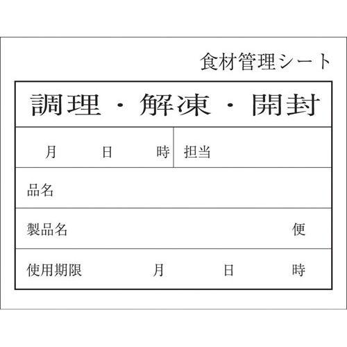 アオト印刷 キッチンペッタ(100枚綴・100冊入) スタンダード No.003 XPT3801