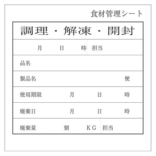 アオト印刷 キッチンペッタ(100枚綴・100冊入) スタンダード No.004 XPT3901