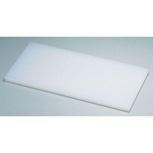 住友 抗菌プラスチックまな板 MZ 900×450×H30 AMN06009