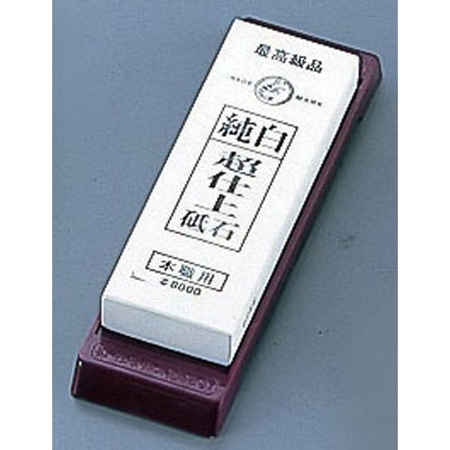 ナニワ 超仕上純白砥石 台付(No.8000) IF-1001 ATI07