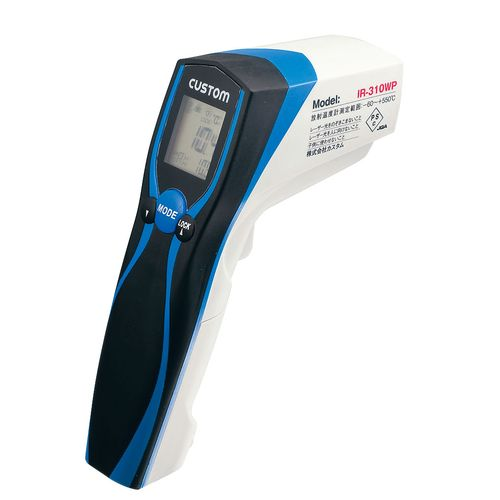 カスタム 防水型 赤外線放射温度計 IR-310WP BOVN001