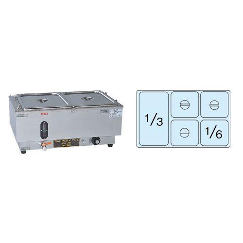 ニッセイ 電気ウォーマーポット NWL-870WI(ヨコ型) EUO52