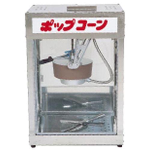 朝日産業 ポップコーンマシーン POP-4F GPT05