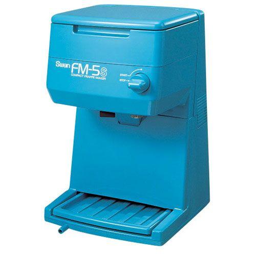 スワン 電動式キューブアイスシェーバー FM-5S ブルー FAI274A