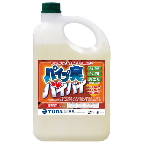 ユダ 消臭用バイオ製剤 パイプ臭バイバイ 3.75L JPI0202