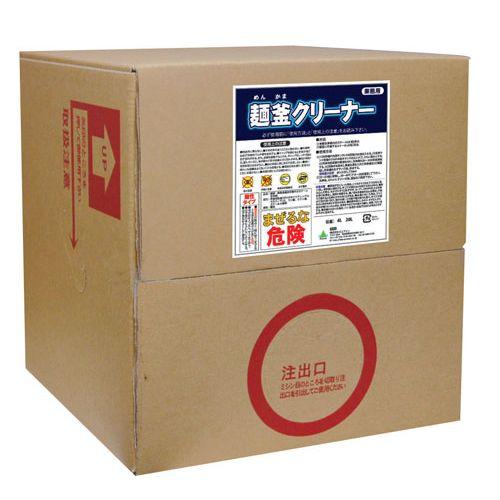 ピュアソン 麺釜クリーナー 20L JPY0702