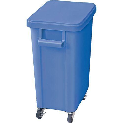 RISU(リス) 厨房用キャスターペール(排水栓付) 45型 ブルー KDS8502