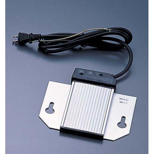 KINGO 電気式保温ユニット DB-180 NTEG001