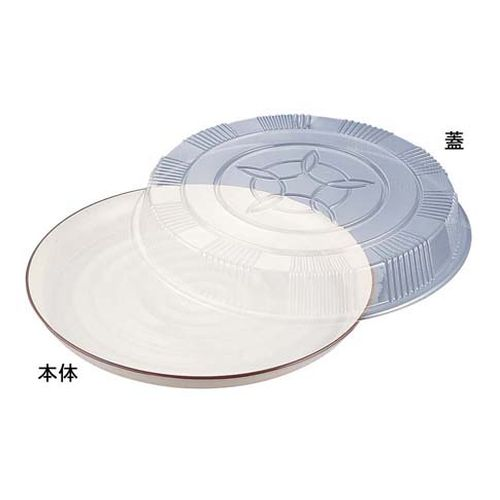 ニシキ プラ容器 益子 茶フチ 48(10枚入) XNS0701