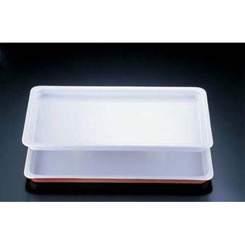 ロイヤル 陶器製 角ガストロノームパン PC625-01 1/1 カラー NGS0802