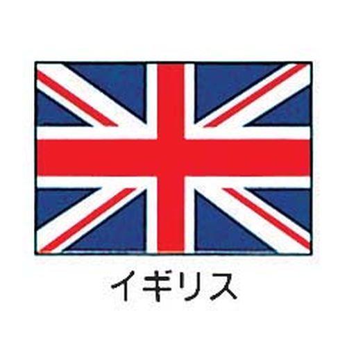 上西産業 エクスラン万国旗 70×105cm イギリス YJN6501