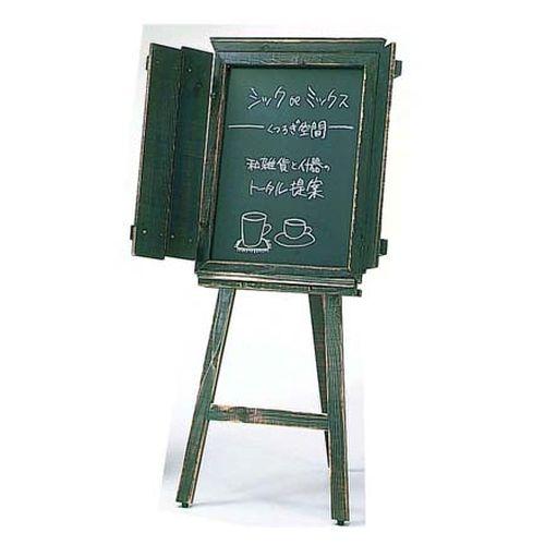 ヤマコー アージュ扉付サインボード (チョークタイプ) ZSI59