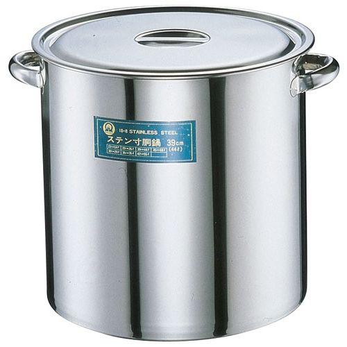 遠藤商事 SA18-8 寸胴鍋(目盛付) 45cm AZV11045
