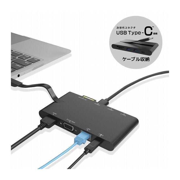 エレコム USB Type-C接続モバイルドッキングステーション DST-C05BK(代引不可)【送料無料】